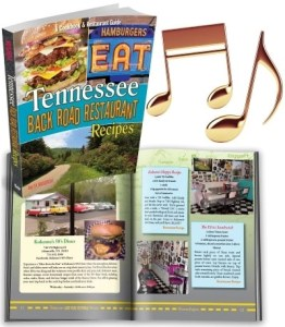 Tennessee Back Road Restaurant Recipes Cookbook 3d