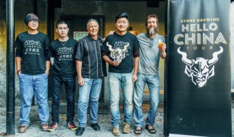 Stone Brewing Arrives in China
