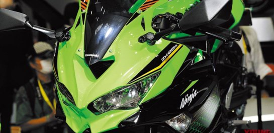 Kawasaki Ninja ZX-25R คาดเตรียมเปิดตัวในไทย Motor Show 2020 นี้