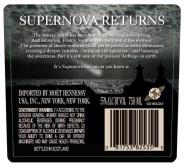 ardbeg supernova 2014