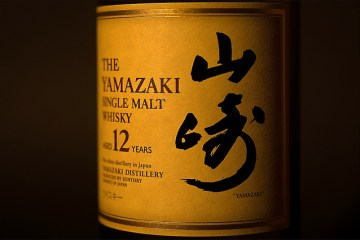 rise of japanese whisky