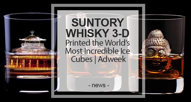 Suntory Whisky 3-D