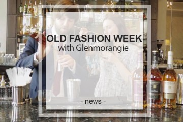 old fashion week