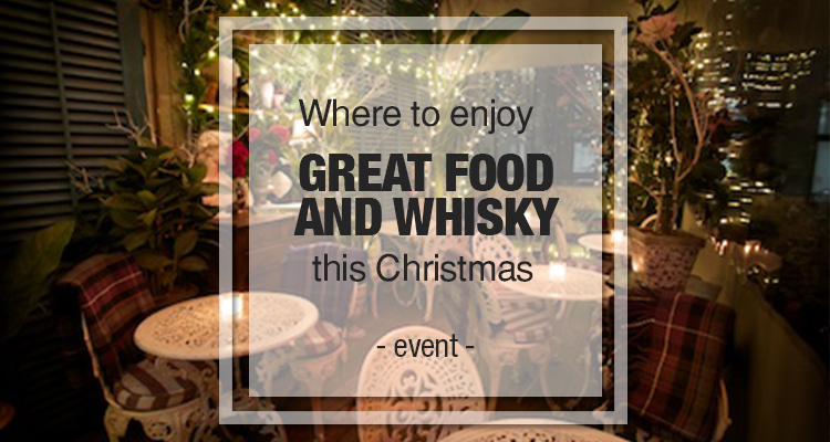 food whisky Christmas
