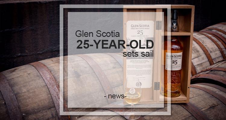 glen scotia 25