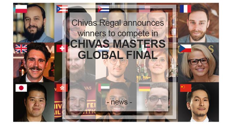 chivas masters