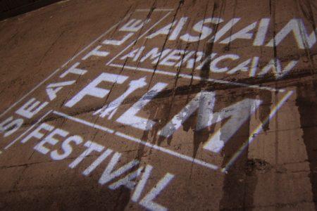 Seattle Asian American Film Festival logo