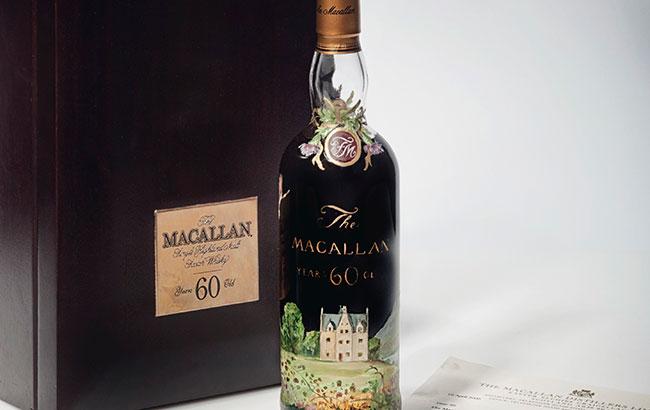 The Macallan 1926