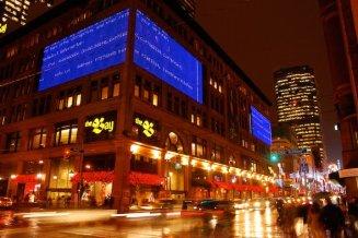 Che bello camminare per strada e...trovare una schermata blu di errore.
