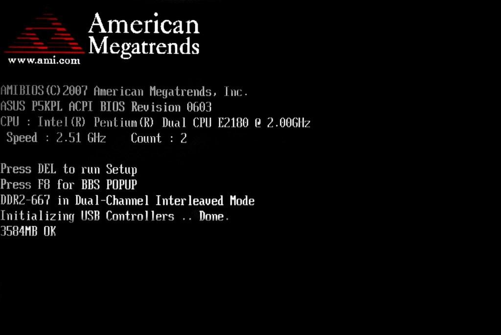 Come accedere al BIOS - Schermata di avvio PC