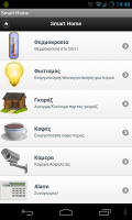 android-smart-home-app-1