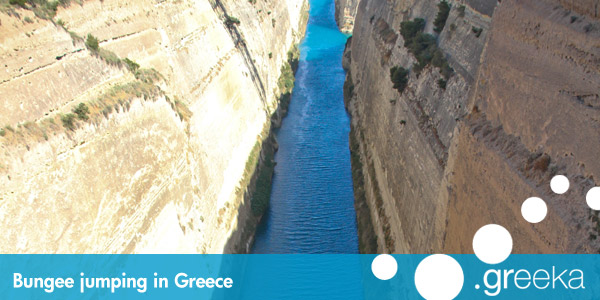 Bungee Jumping In Greece Clubs And Spots Greeka Com