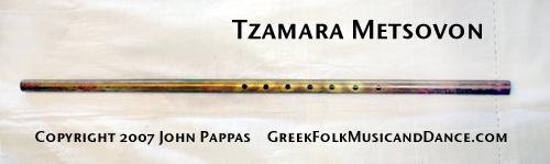 Tzamara Metzovon