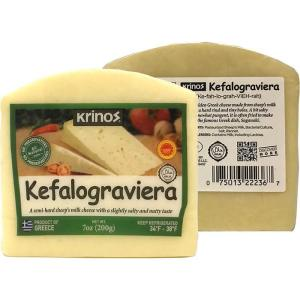 greek kefalograviera