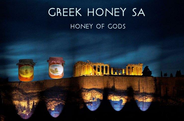meli-manis-akropoli