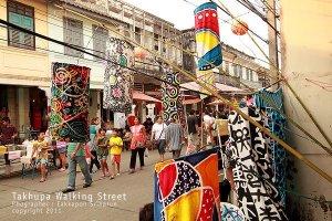 Takuapa Walking Street Market