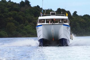 Catamaran speed boat