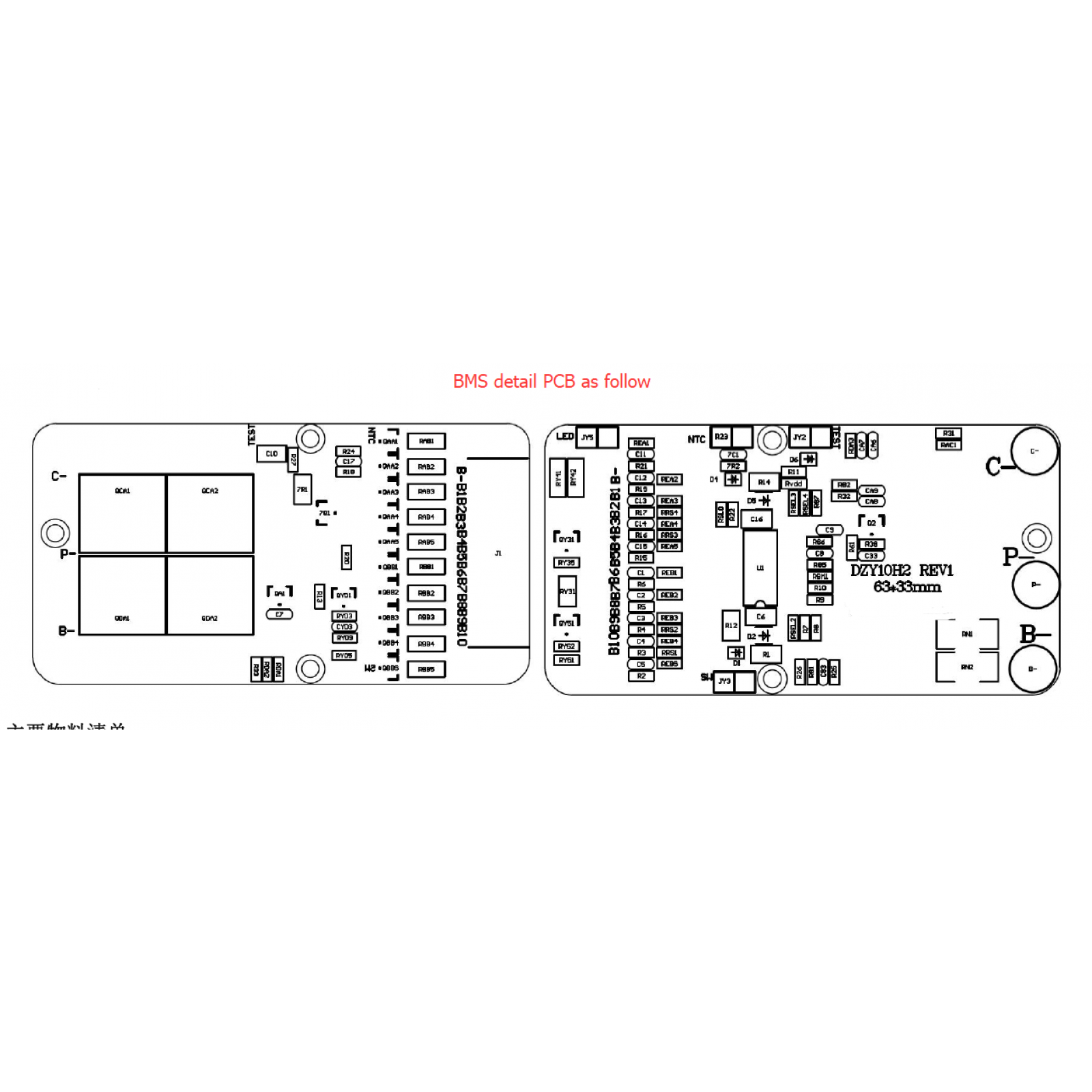 Pcm For 36v Lithium Ion Ebike Battery With Smallest