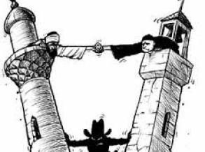 Islam and Christian