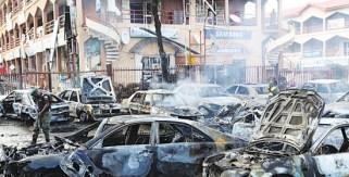 emab plaza bomb attack