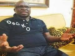 Ekiti Governor Elect, Ayo Dele Fayose