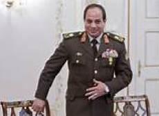 Egypt President El Sisi