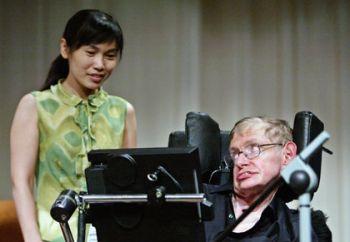beijing june 21 2006