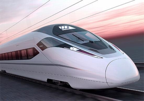 Train future