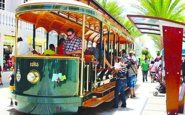 Aruba  tram