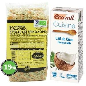 Προσφορά βιολογικό κριθαράκι και κρέμα μαγειρικής