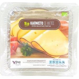βιολογικό καπνιστό τυρί σε φέτες