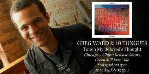 Album-Release-Poster-Chicago
