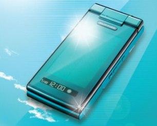 kddi-solar-power-phone1
