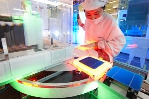 SunTech Solar Panel Manufacturing