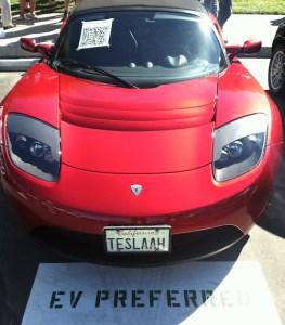 EV-Preferred