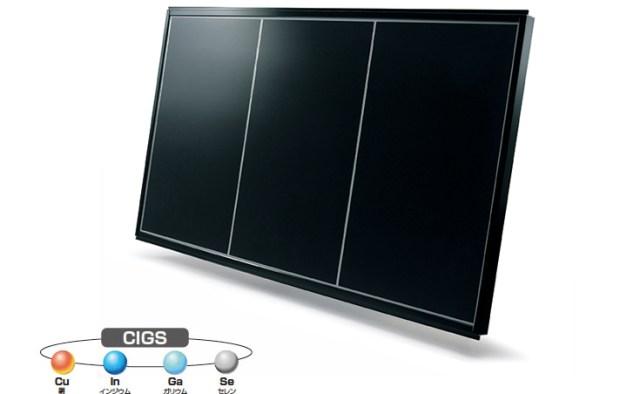 Honda Soltec Solar Panel