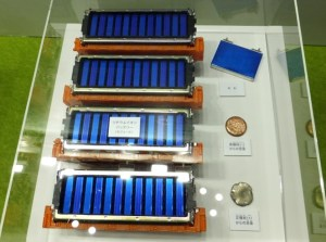 Honda battery recycling program will reuse components for cars