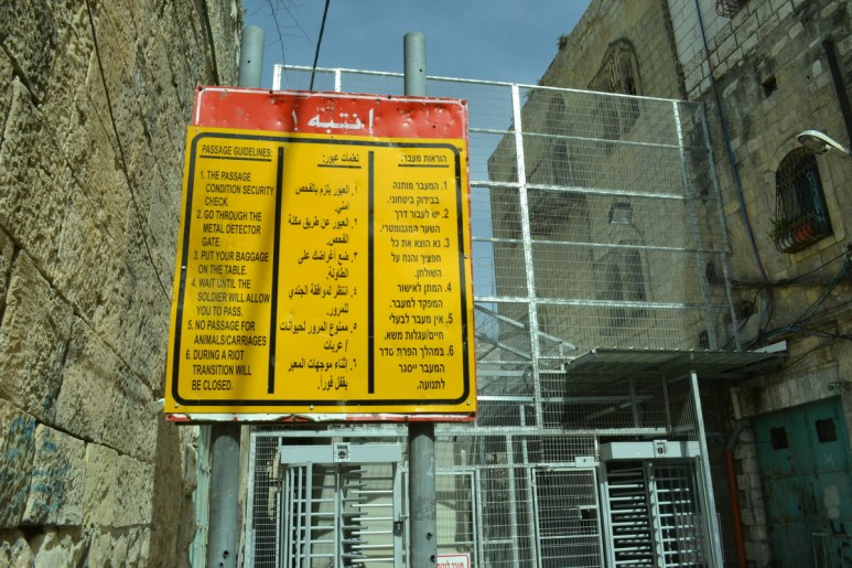 Checkpoint 56, Hebron (David Kattenburg)