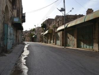 Covid-19 in Palestine: An Update