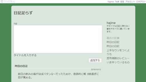 blog_textt_ss.png