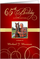 65th birthday invitations from greeting