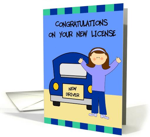 Congratulations New Driver Card 160380