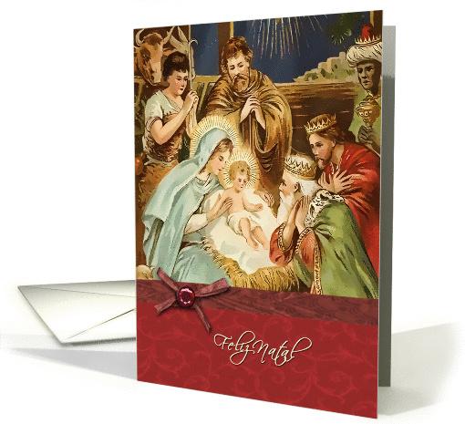Feliz Natal Portuguese Merry Christmas Nativity Ribbon