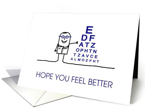Get Well SoonFeel BetterAfter Eye Surgery Card 1255746
