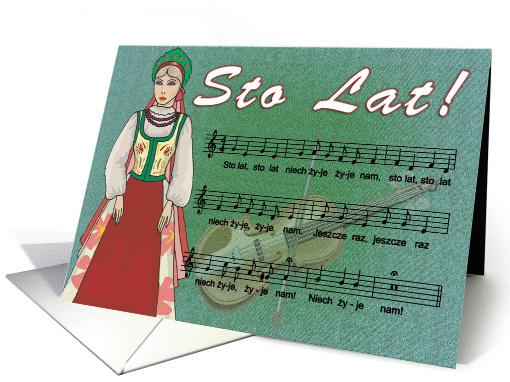 Sto Lat Polish Birthday Card