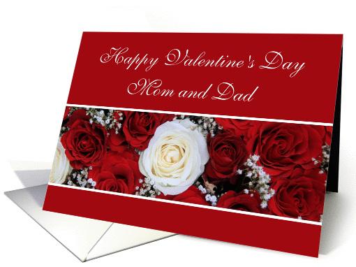 Happy Valentines Day Employees
