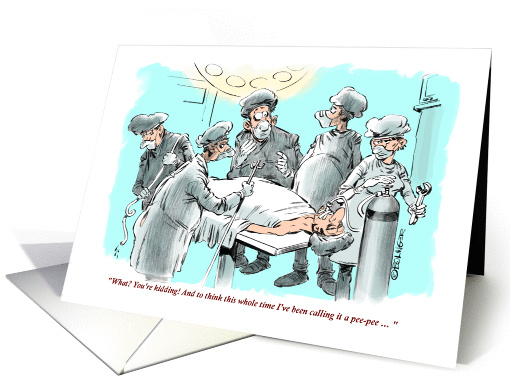 Amusing Off Color Vasectomy Recovery Cartoon Card 1376148