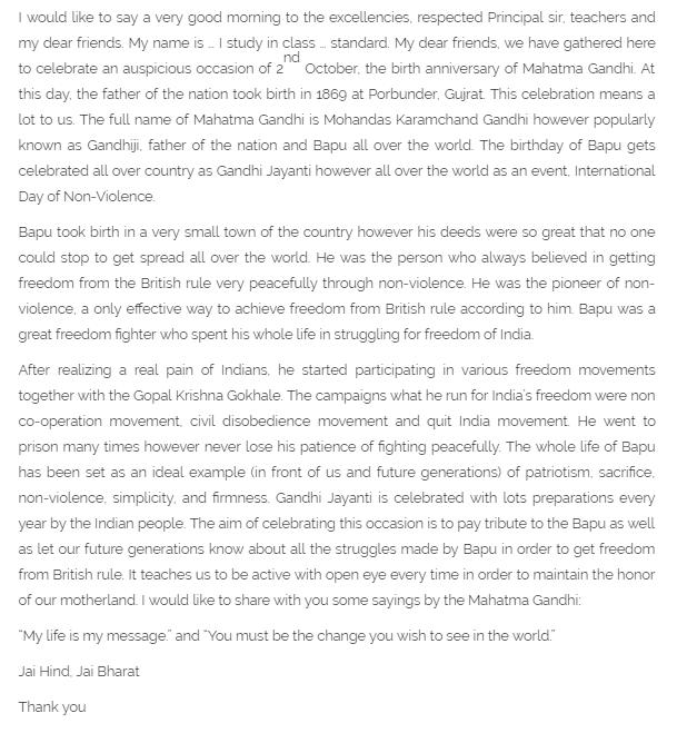 Essay On Health Care Reform Essay On Gandhi Jayanti In English Language Docoments Ojazlink Gandhi  Jayanti Sch Essay In English Hindi Thesis Statement Example For Essays also Essay On Business Communication Essay On Mahatma Gandhi In Marathi Essay On Mahatma Gandhi In  Examples Of A Proposal Essay