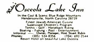 Rubin's Osceola Lake Inn