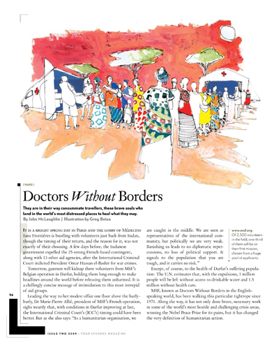betza_doctors_without_borders